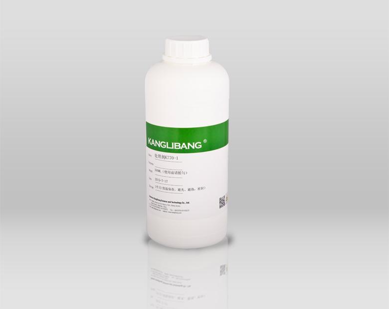 K770硅胶表面处理剂外观