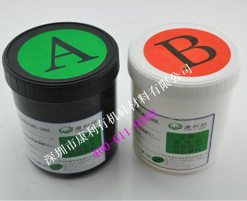 铂金硫化剂的使用方法.png