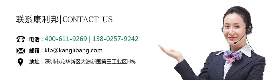 CL-16硅胶辅助材料厂家联系电话