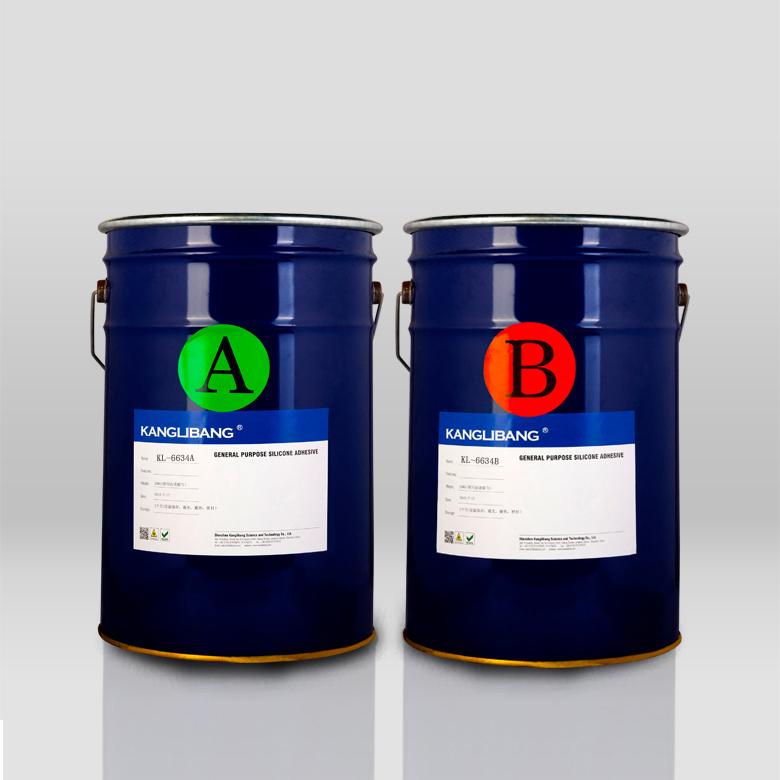 KL-6638硅胶粘皮肤处理剂
